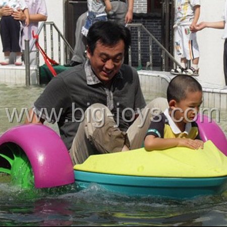 two person paddle boat,kids large paddle boat