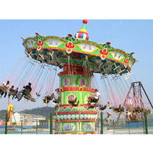 amusement big flying chair for sale